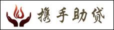 云南攜手并肩經濟信息咨詢有限公司