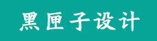 云南黑匣子装饰工程有限公司