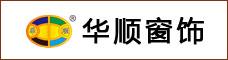 昆明华顺窗饰_昆明招聘网