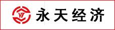 云南永天经济信息咨询服务有限公司_昆明招聘网