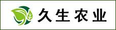 云南久生农业科技有限公司 _昆明招聘网