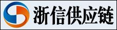 云南浙信供应链管理有限公司_昆明招聘网