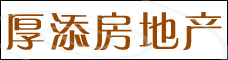 云南厚添房地产开发运营有限责任公司_昆明招聘网