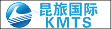 昆明旅行社(国际)有限公司