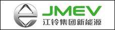 云南海铭新能源发展有限公司