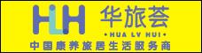 安徽华旅荟酒店管理有限公司