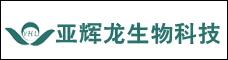 云南亚辉龙生物科技有限公司_昆明招聘网