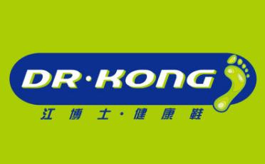 广东足迹鞋业有限公司