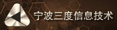 宁波三度信息科技有限公司_昆明招聘网
