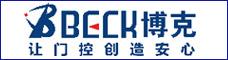 云南旭威智能科技有限公司