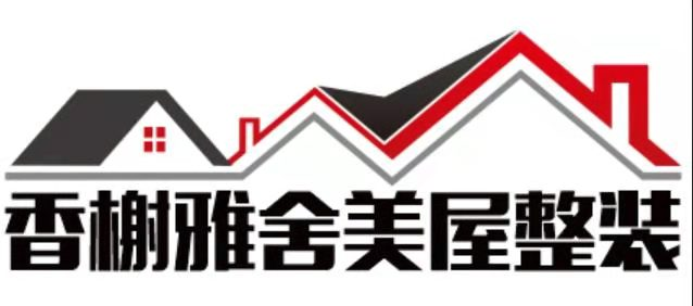 云南香榭雅舍美屋整装科技有限公司
