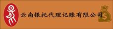 云南银托代理记账有限公司_昆明招聘网