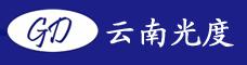 云南光度企业管理咨询有限公司