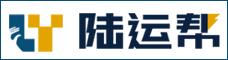 丽江市古城区陆运帮供应链有限公司_昆明招聘网