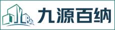 九源百纳物业服务发展(北京有限公司昆明分公司)_昆明招聘网