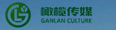 云南橄榄文化传媒有限责任公司