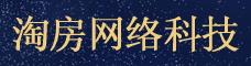 云南淘房网络科技有限公司