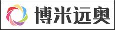 云南博米远奥信息技术有限公司