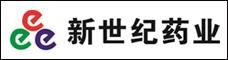 云南新世纪药业有限公司
