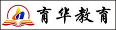 云南育华教育科技有限公司_昆明招聘网