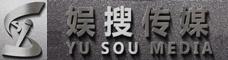 云南娱搜文化传媒有限公司