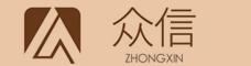 云南众信知识产权服务有限公司 _昆明招聘网