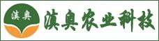 云南滇奥农业科技有限公司_昆明招聘网