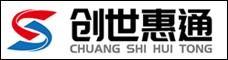 云南创世惠通国际旅行社有限公司