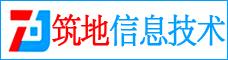 云南筑地信息技术有限公司