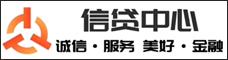 云南信贷信息咨询有限公司_昆明招聘网