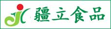 云南疆立食品有限公司