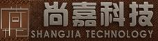 云南尚嘉科技有限公司