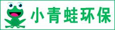 云南小青蛙环保科技有限公司