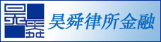 济南昊舜律所金融后台服务外包有限公司昆明分公司_昆明招聘网