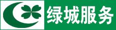 绿城物业服务集团有限公司昆明分公司_昆明招聘网