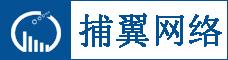 云南捕翼网络科技有限公司_昆明招聘网