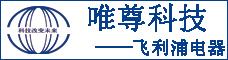 云南唯尊科技有限公司