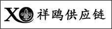 云南祥鸥供应链管理有限公司_昆明招聘网