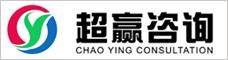 云南超赢企业管理咨询有限公司
